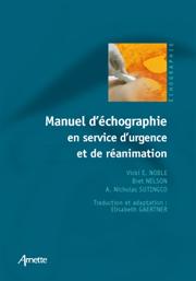 manuel-echographie-en-reanimation-et-service-urgence